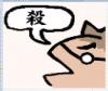 toru_inoue@Excel方眼紙