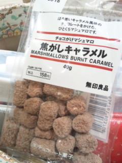 無印良品のお菓子ってどれもクオリティ高いですよね:( ゛゜'ω゜'): これもすごく美味しい…! 周りのキャラメルとチョココーティングが少し固くて、  柔らかいマシュマロ ...