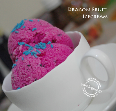 dragon fruit icecream