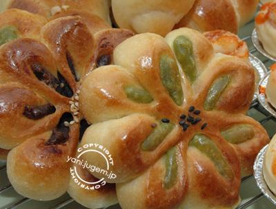 roti kacang merah hijau
