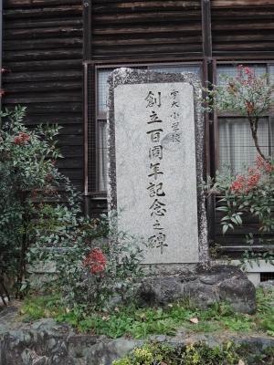 DSCN7846.JPG