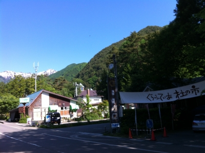 mori-no-ichi1
