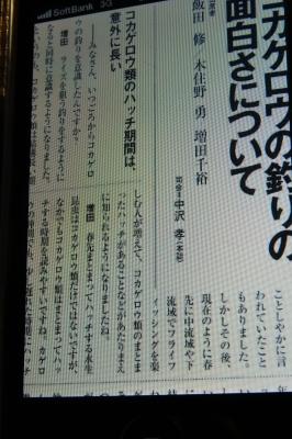 2011-02-27_3961.jpg