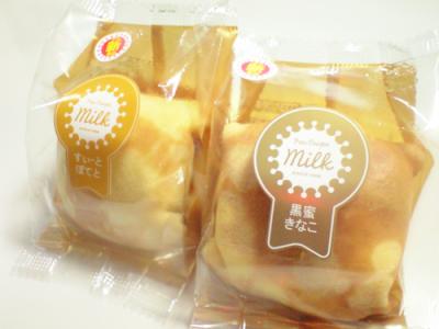 100円クレープ MILK