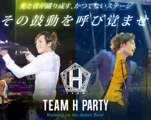 ����󡦥��󥽥� TEAM H PARTY TOUR DVD��TOUR BOOKȯ�����