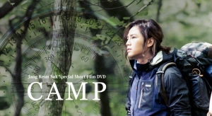 ����󡦥��󥽥���CAMP��Jang Keun Suk Special Short Film DVD ��2015/3/14ȯ���