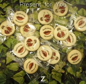 ������� Collecte de Zikzin ��JKS������ǰ�ץ��å���