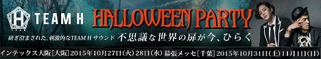 ����󡦥��󥽥���TEAM H HALLOWEEN PARTY��