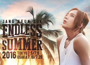 ������� JANG KEUN SUK ENDLESS SUMMER 2016���š�
