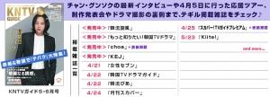 ��������֥ƥХ��פ˹���פ��������ޤ���Kiite!��5/23(��)ȯ��