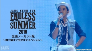 ����󡦥��󥽥��饤�� ENDLESS SUMMER 2016 ���ʥΡ����å��ǡ�����΢�ޤǸ����ޤ����ڥ�����