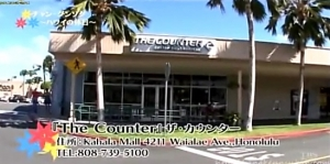 チャン・グンソク「ハワイの休日」で食べたカスタムバーガー「ザ・カウンター」日本上陸、六本木に1号店オープン!