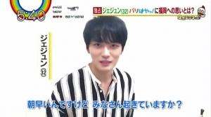 ジェジュン 6/8(金)「バリはやッ!」メッセージ動画