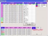 ソフトの環境設定画面