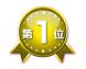 ランキング1位メダル画像