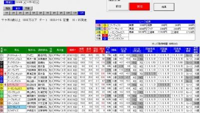 単撃ロボ11月13東京12R直前分析画面