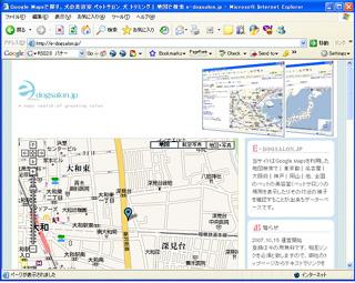 地図で検索e-dogsalon.jp