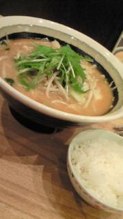 野菜みそラーメン