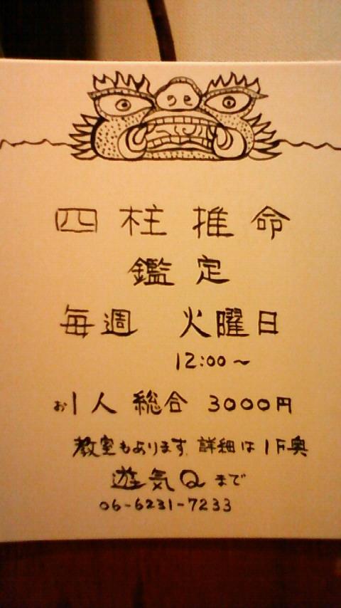 201104051719000.jpg