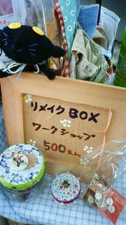 201105041355000.jpg