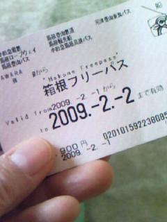 090203_1435~0001.jpg