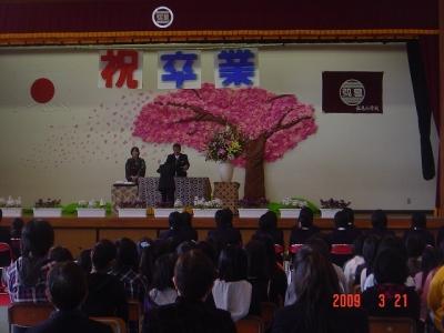 弘見小学校卒業式1