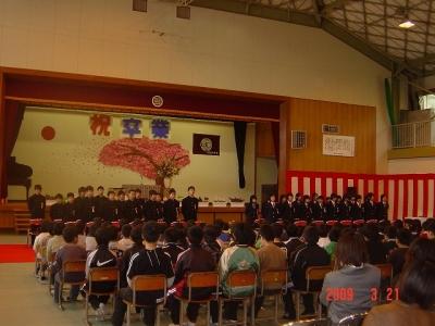 弘見小学校卒業式3