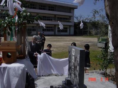 橘浦小学校4