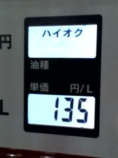04-01-08_2305.jpg