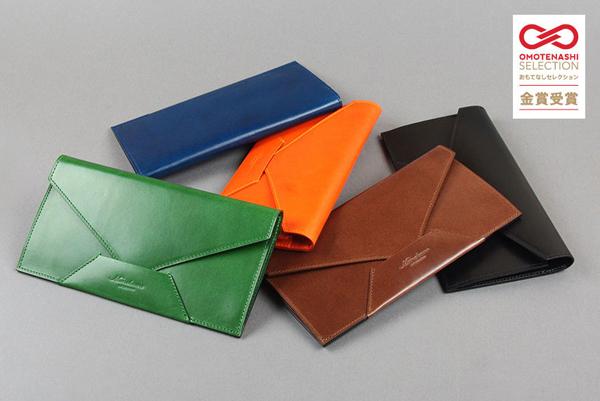 Encase 封筒型 長財布
