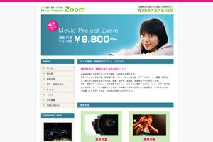 ズーム / ZOOM