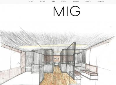 コワーキング 東京(新宿) シェアオフィス・レンタルオフィス|デザイナーズオフィスMG新宿