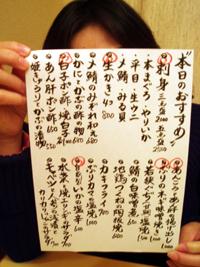 千真野(せんまや)_012