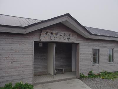 20100620_004.jpg