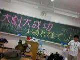 20070619_307399.jpg