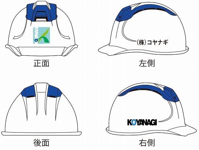 SYA-WVコヤナギ_1_2色.jpg