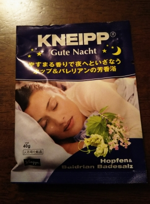 KNEIPP.jpg