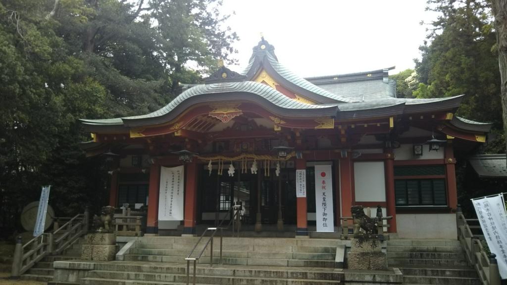 越木岩神社.jpg