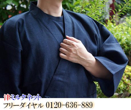 纏織りを使用した作務衣