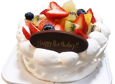 ピネードの誕生日ケーキ