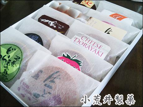 小荒井製菓のどら焼きセット