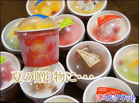 lesrosiers eguzkiloreアイス