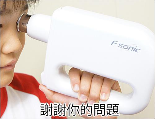 Futawa sonic也可在中国