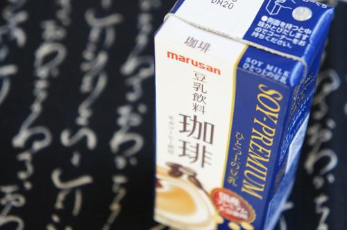 マルサンひとつ上の豆乳モカコーヒー