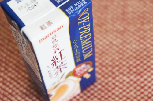 ひとつ上の紅茶豆乳飲料