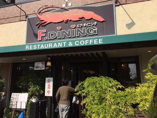 f-dining