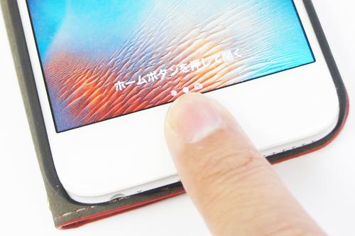iphone6指紋認証