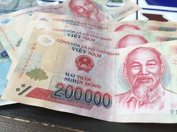 ベトナム通貨200000ドン札