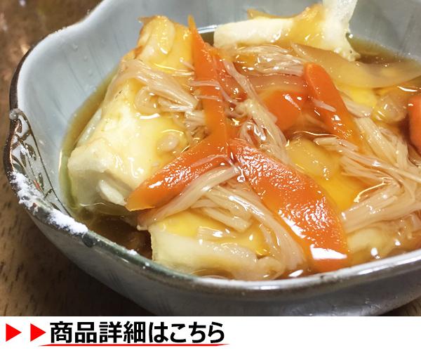 お歳暮に美味しい豆腐
