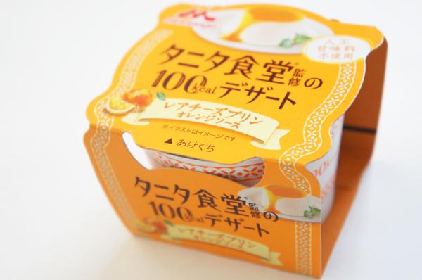 タニタ食堂レアチーズプリン